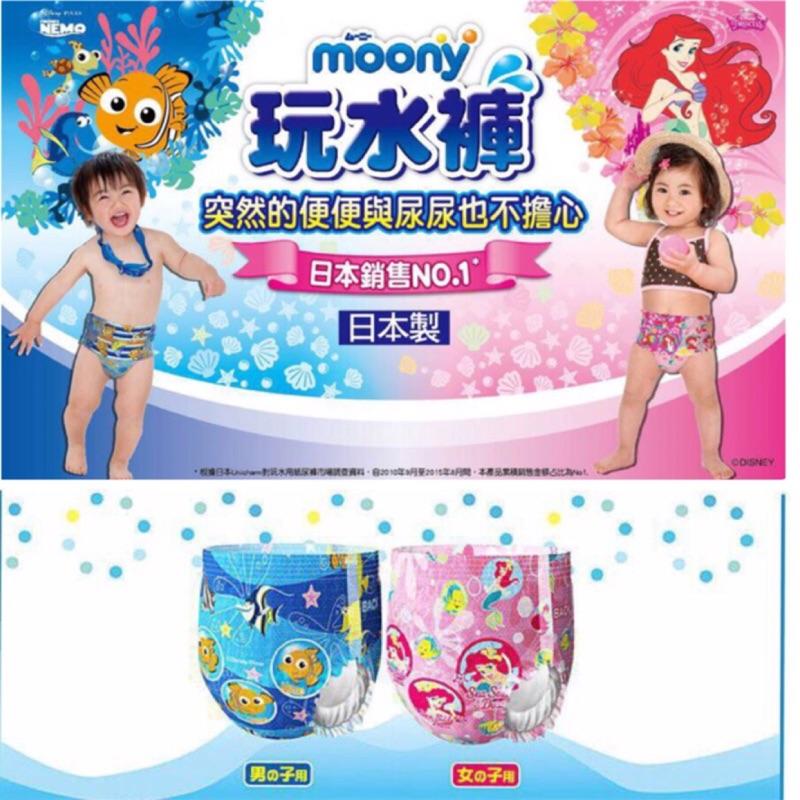 !滿意寶寶Moony 戲水尿褲游泳褲M L 玩水褲