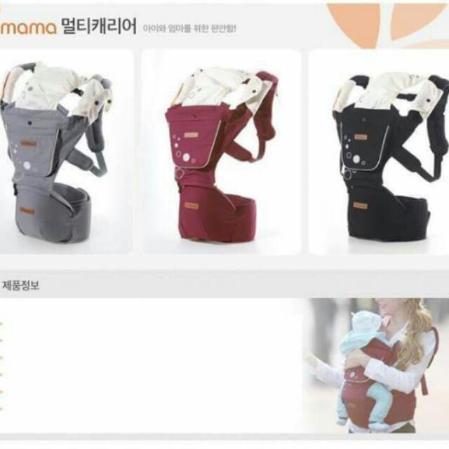 中❤寶貝樂園❤Imama 腰凳背巾韓國2015 背帶口水巾吸吮墊