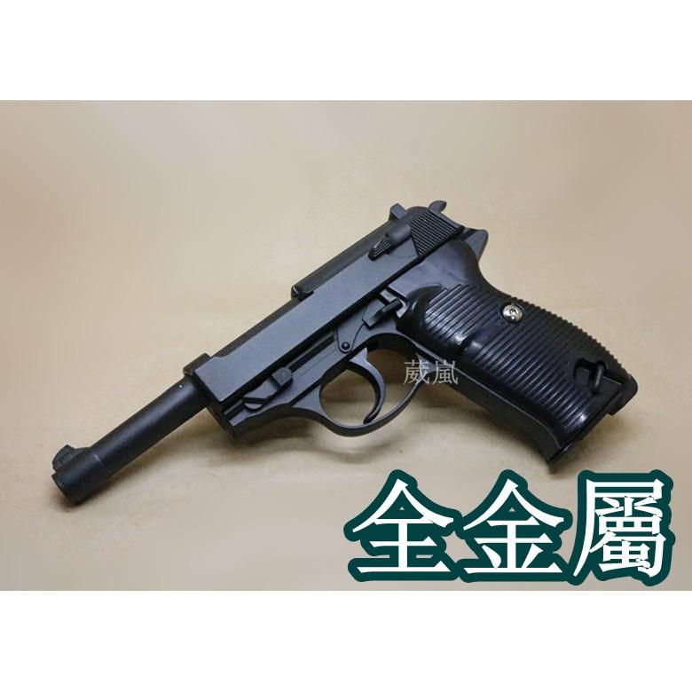 WLder P38 全金屬空氣槍4 吋魯格手槍BB 彈模型槍德國軍官二戰希特勒LUGER