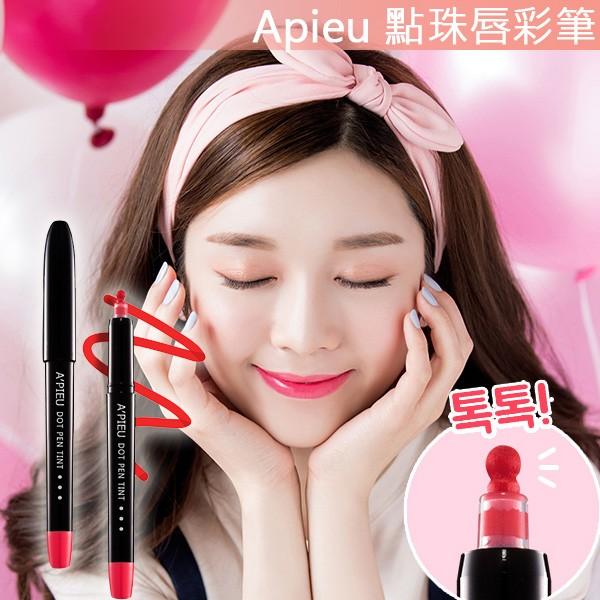 ◆首爾美妝連線◆韓國Apieu 點珠唇彩筆1 1g