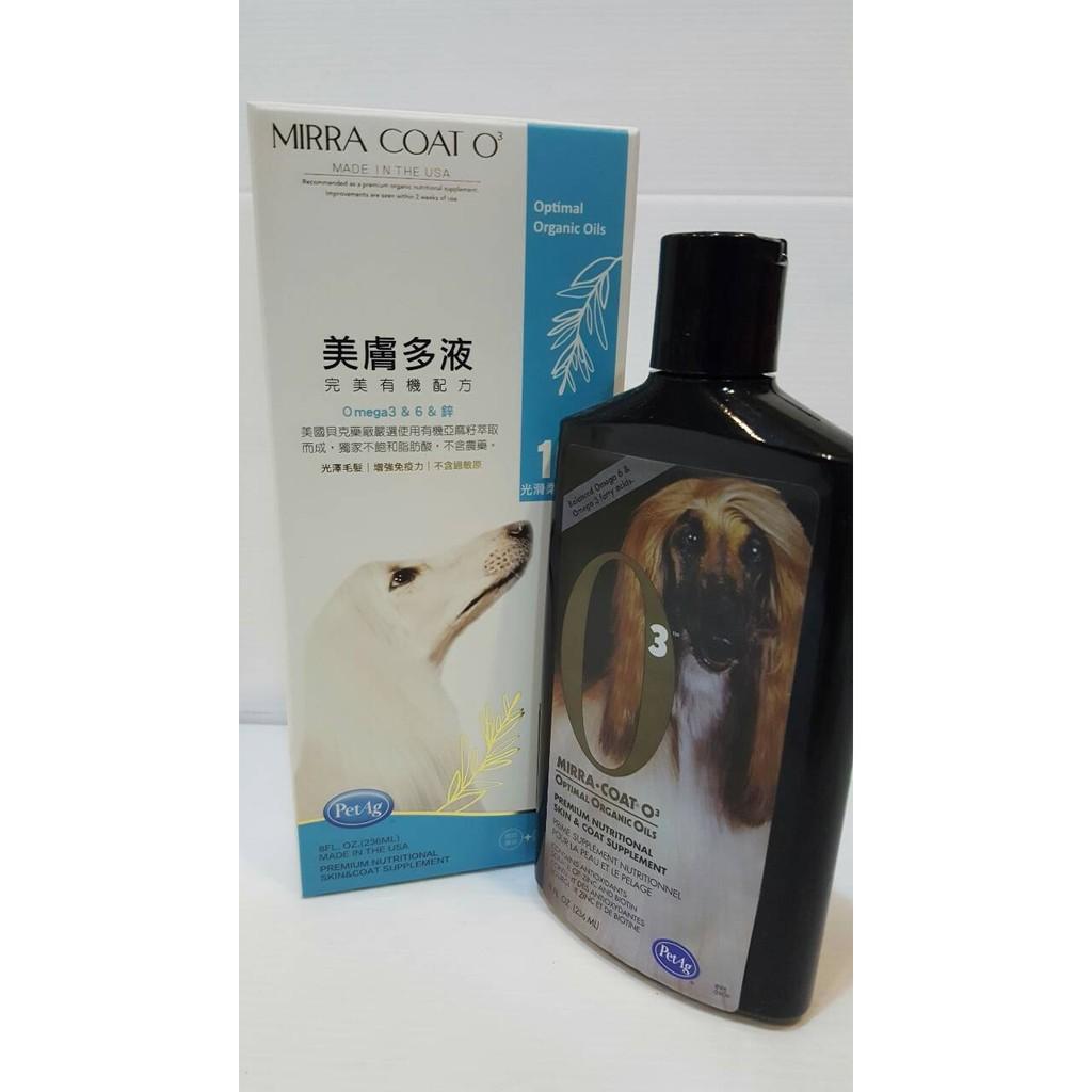 美國貝克美膚多液皮膚病輔助治療型236ML Omega3 亞麻仔油