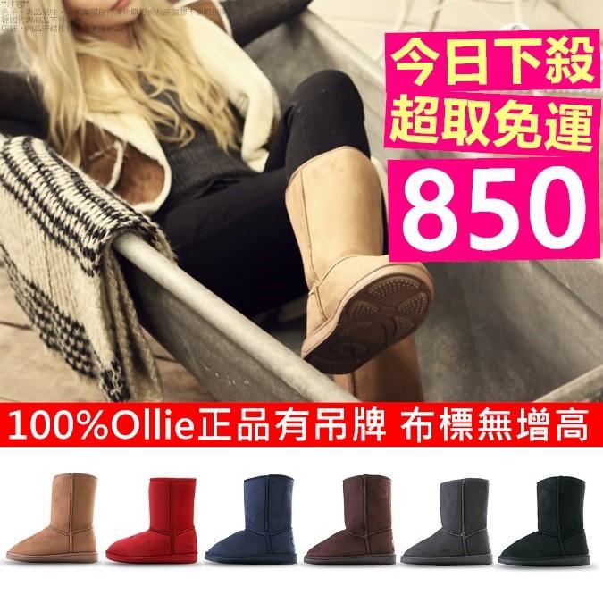 100 韓國空運ollie 雪靴布標中筒雪靴貓爪防滑底可搭皮褲針織毛帽圍巾外套~FS005