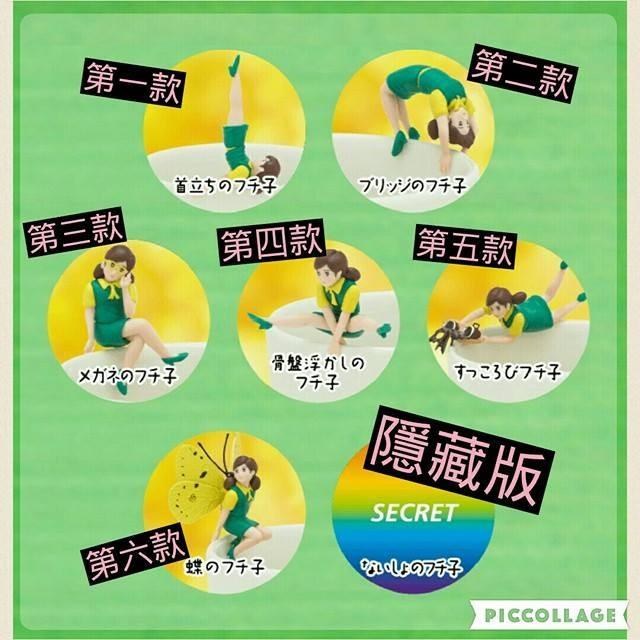 第二彈賽馬杯緣子JRA 京都競馬場限定杯緣子大全6 1 隱藏版只有緣子不含馬