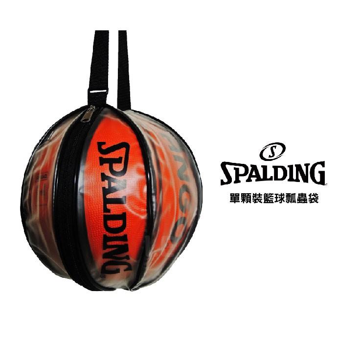 ~永璨體育~Spalding basketball bag 斯伯丁籃球袋SPB5309N0