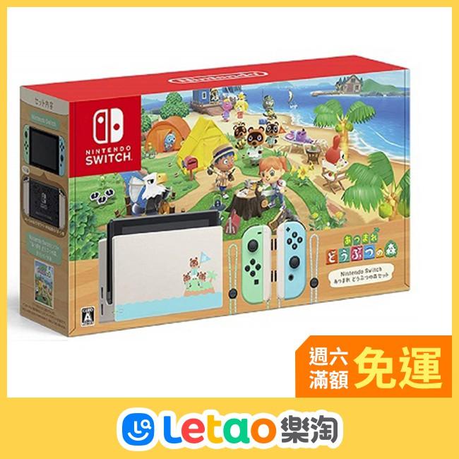 NS 動物森友會 主機 Nintendo Switch 特仕機 同捆機 特別版 日本代購
