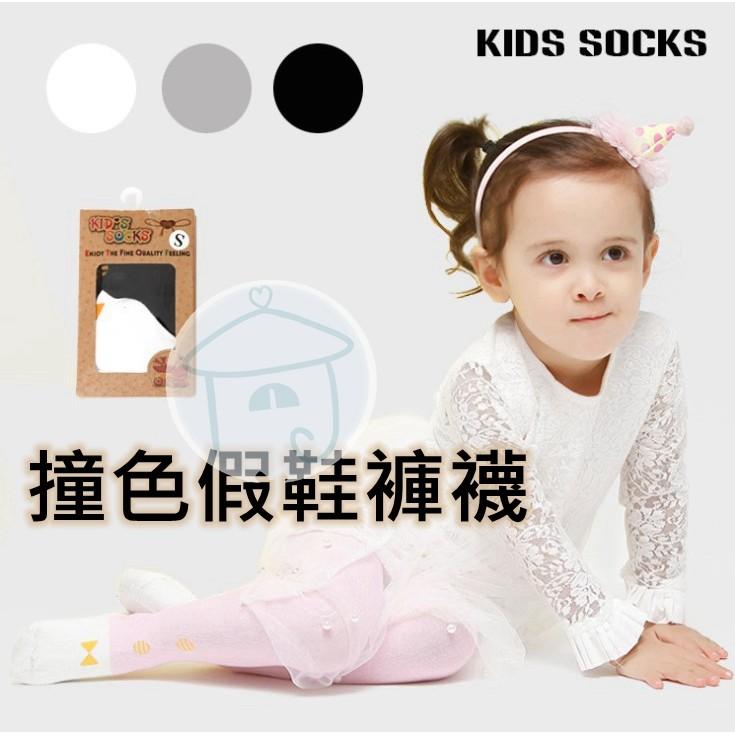 小領結撞色寶寶褲襪兒童內搭褲襪蝴蝶結假鞋襪小公主小紳士