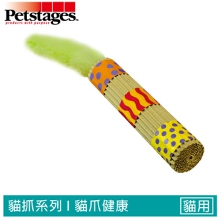 ~Petstages ~~貓抓紙筒長鞭炮~堅固耐用的瓦楞紙構造能讓貓咪更方便從四面八方磨爪