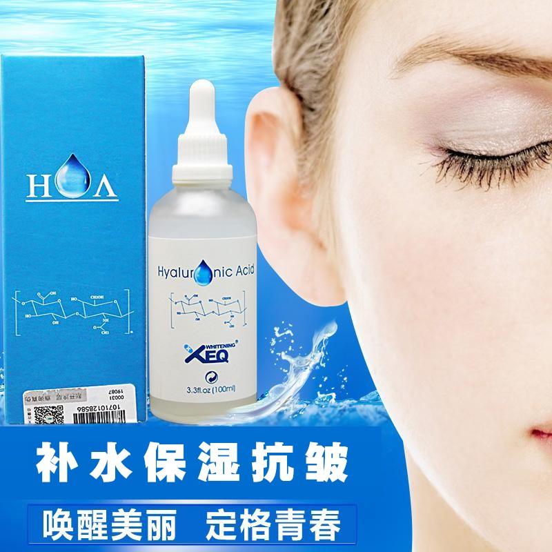 德沃xeq 三重玻尿酸原液透明質酸抗皺保濕美白補水面部緊緻精華液德沃玻尿酸