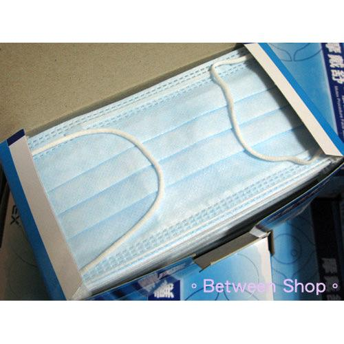 ~7 月折扣代碼~~Bernice Shop ~華新Motex 摩戴舒平面口罩50 片盒裝