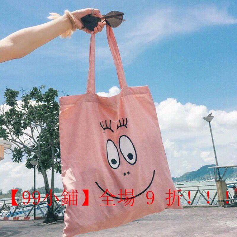 ~99 小舖~韓國泡泡先生粉色帆布包可愛學生 袋單肩包韓國軟妹笑臉包