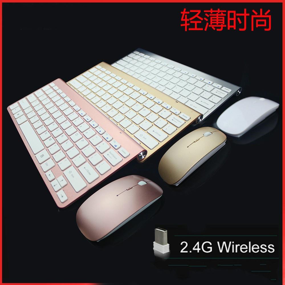 無線2 4G 迷你超薄鍵鼠套裝靜音無線鍵盤鼠標套裝電競lol 遊戲家用辦公用