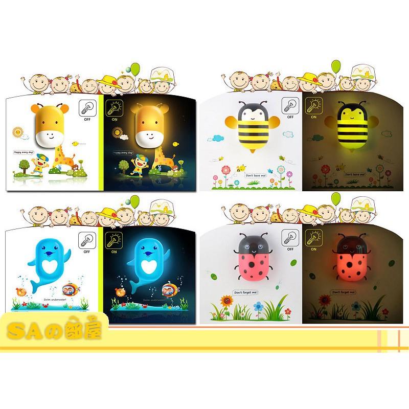 ~SA 部屋~動物昆蟲光感應節能壁貼小夜燈長頸鹿小海豚小蜜蜂小瓢蟲牆貼燈床頭燈 109 元