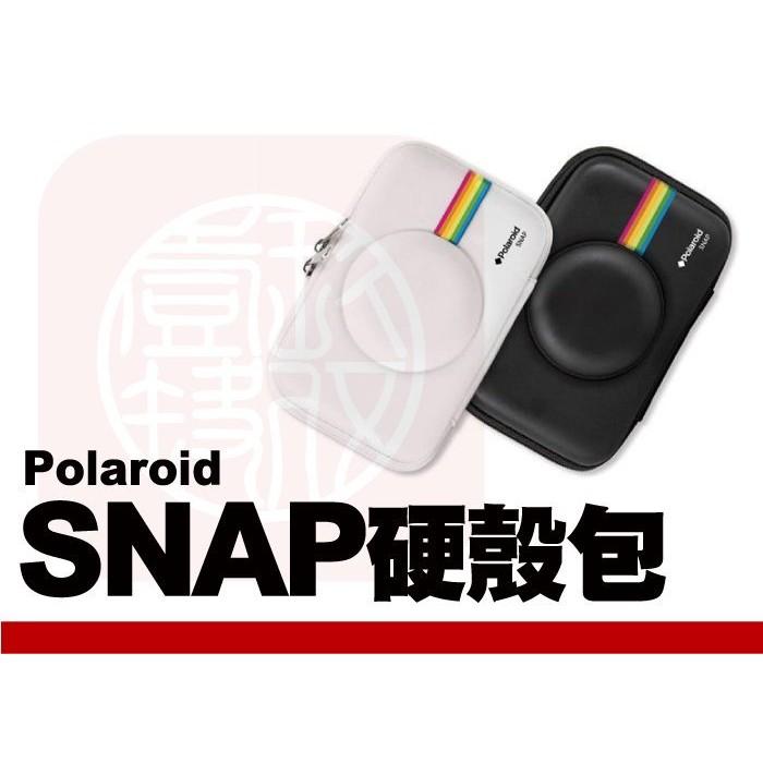 ~壹玖柒伍~Polaroid 寶麗萊SNAP 皮套硬殼包EVA case 黑白 貨