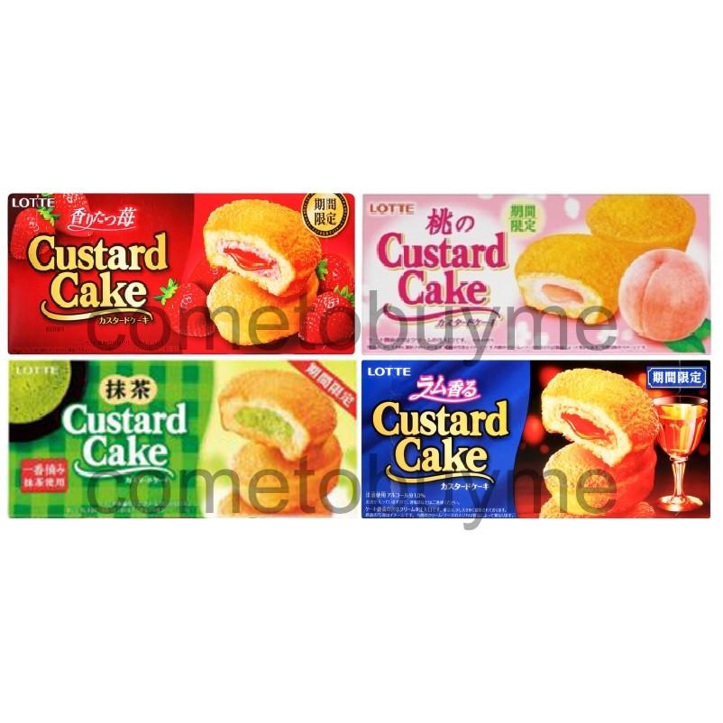樂天樂得Lotte 期間限定抹茶夾心蛋糕派奶油蛋黃派萊姆酒草莓水蜜桃卡士達派custard