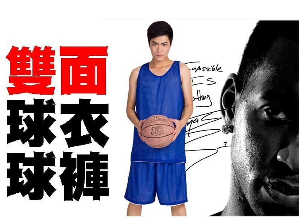 Ofat 籃球雙面練習褲球衣8 色印號kobe 版型球褲籃球褲藍紅紫黃黑新生盃短褲~X02