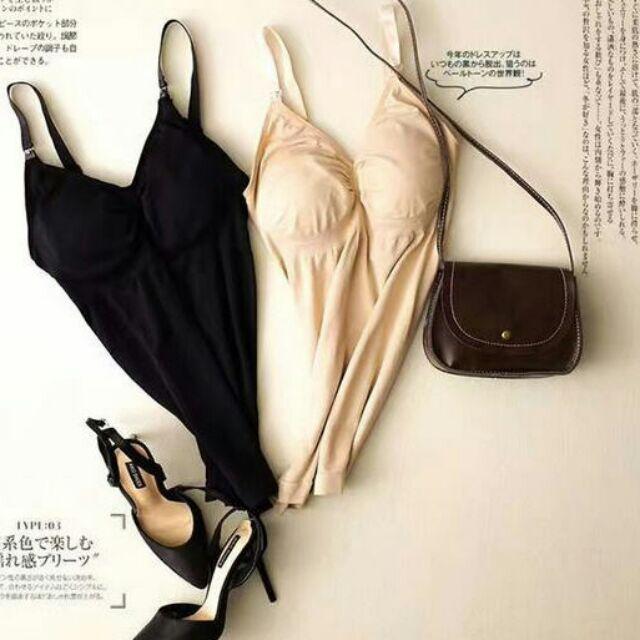 a 馬甲式束身機能哺乳內衣塑身衣孕婦哺乳背心連身衣小可愛孕婦裝長版背心