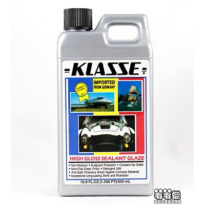 看看蠟Klasse High Gloss Sealant Glaze 16 9 oz Kl