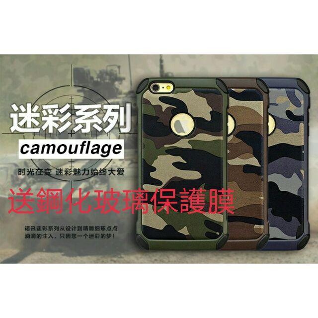 NX CASE iPhone5 se 迷彩系列防摔殼