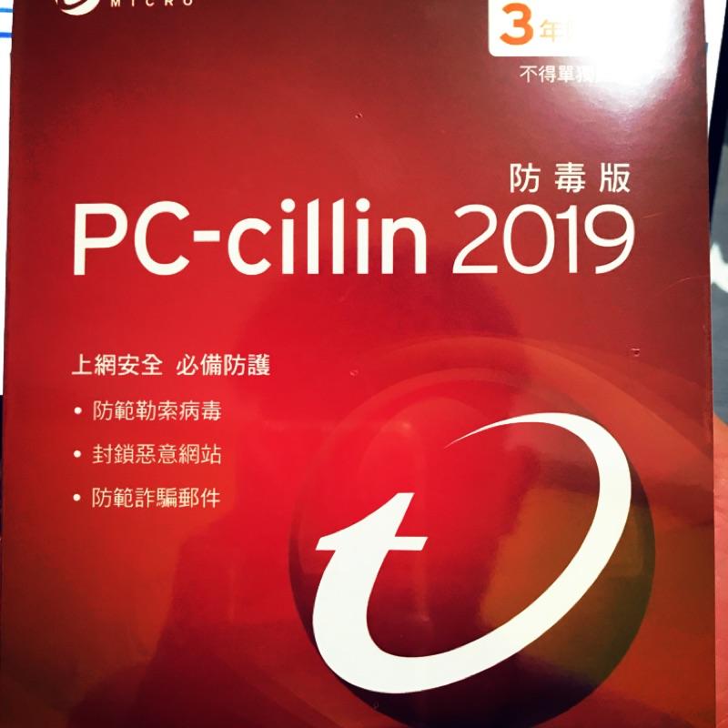 PC-Cillin2019