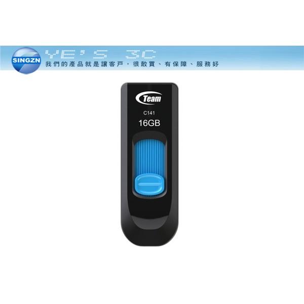 ~YEs 3C ~Team 十銓科技USB 2 0 C141 16G 隨身碟免拔蓋 b26