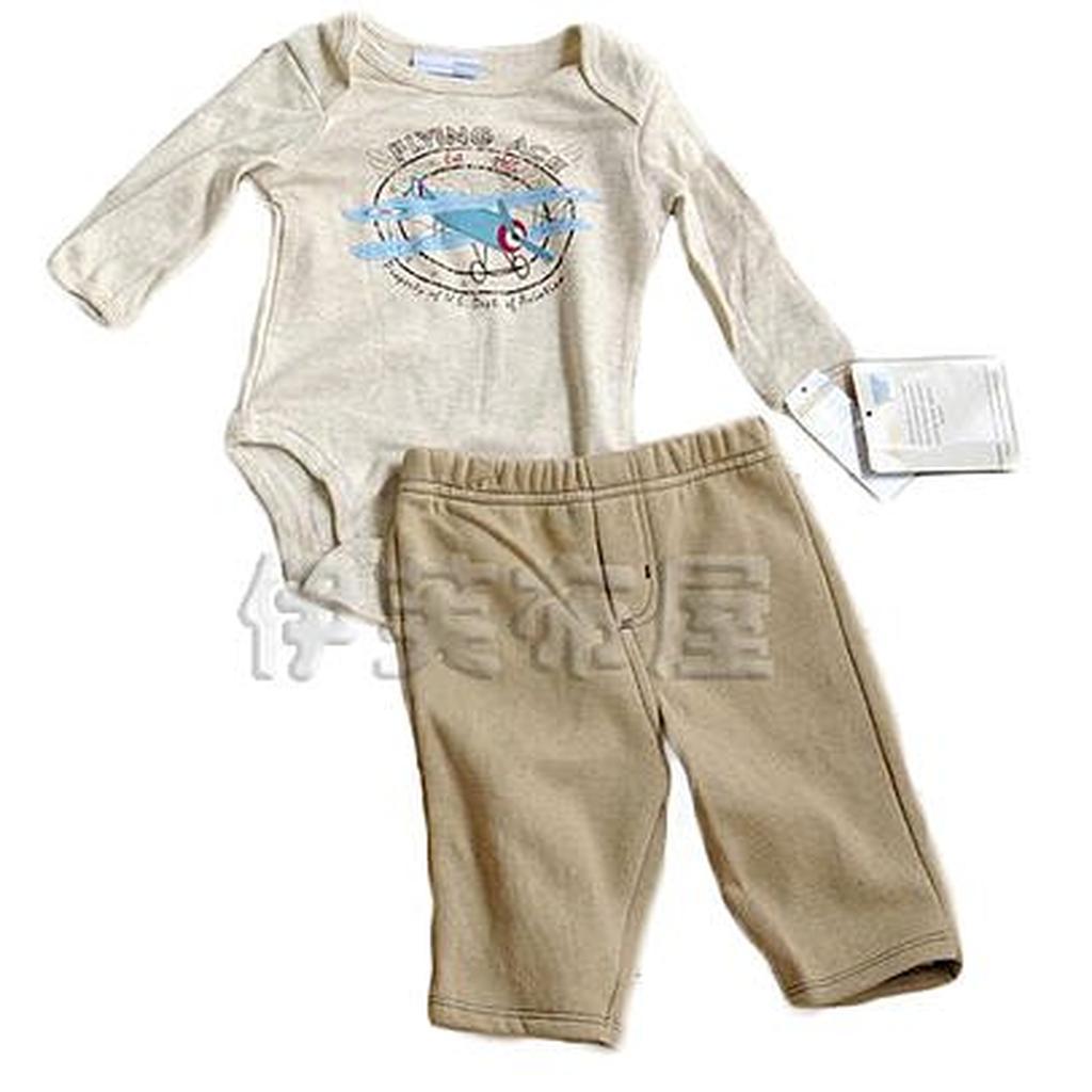 男寶寶歐單維他命飛機圖案套裝包屁衣長褲3 6 9M