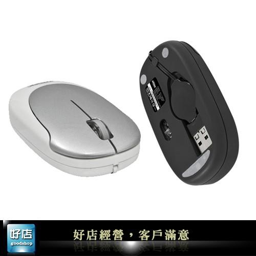 ~好店~ INTOPIC 廣鼎MS 039 滑鼠捲線光學滑鼠usb 滑鼠有線滑鼠銀白色29