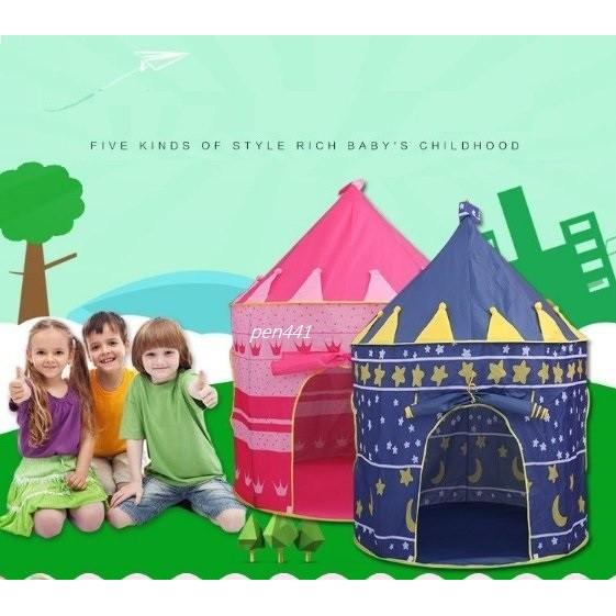 玩樂 王子帳篷公主城堡帳篷室內帳篷兒童遊戲屋海洋球屋幼兒戶外野餐休閒遮陽帳篷附收納袋