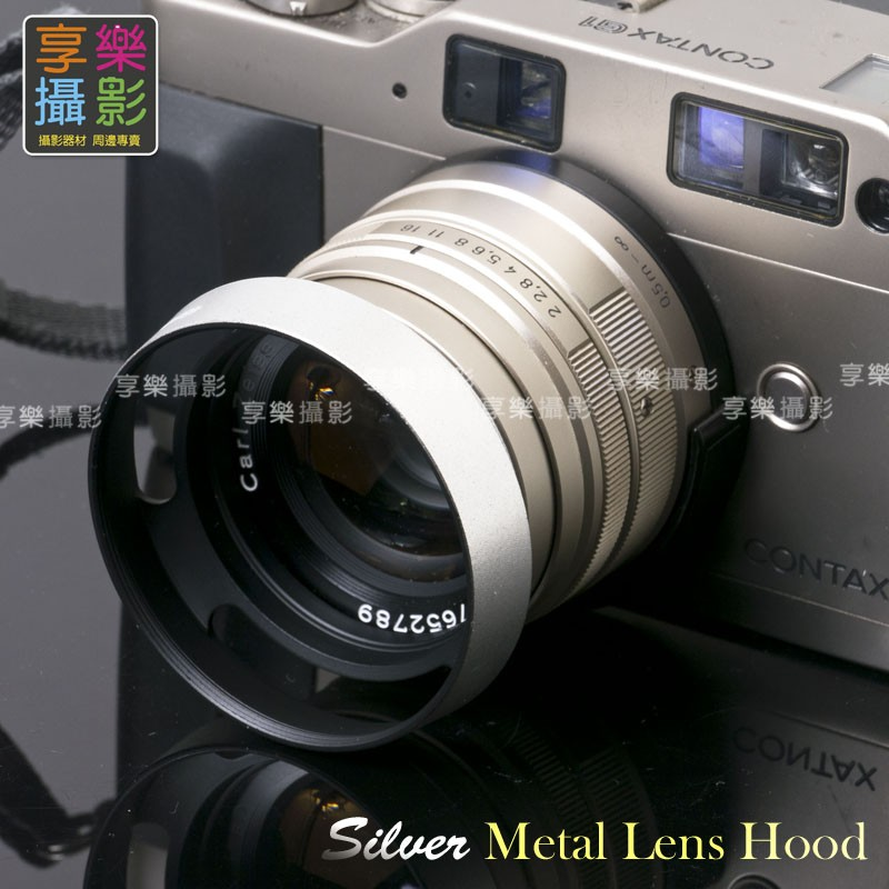 享樂攝影銀色導流口金屬遮光罩內縮版39 43 46 49 39mm 43mm 46mm 4