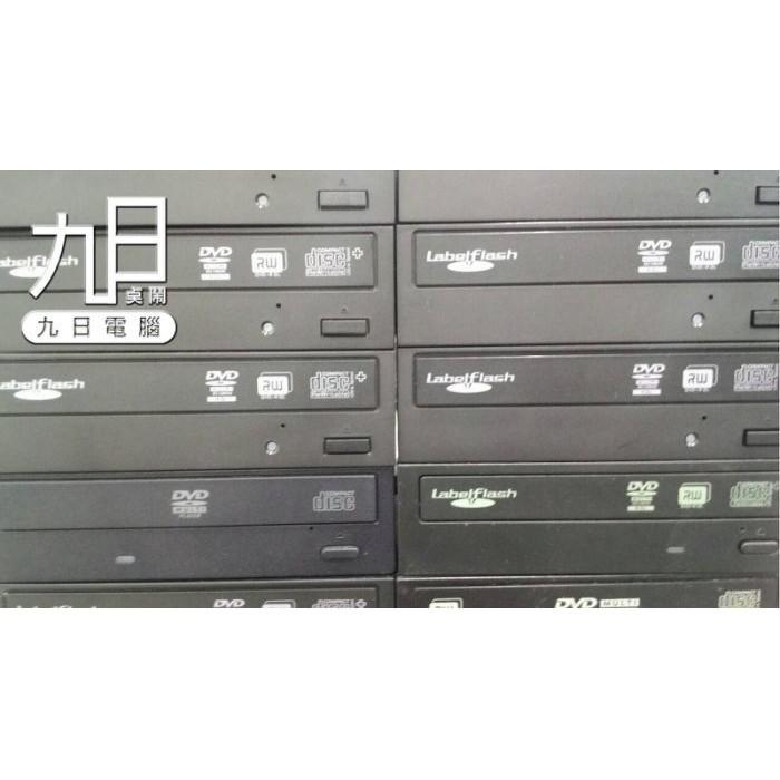 【九日 電腦】SATA DVD RW DVD 燒錄機店保一個月各大品牌皆有 出貨
