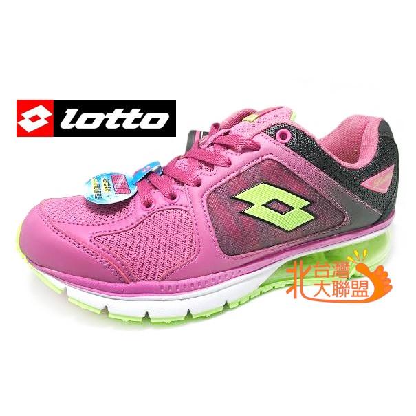 北 大聯盟義大利第一品牌LOTTO 樂得女款雙重避震炫彩氣墊 慢跑鞋2177 粉紫超低值