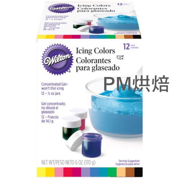 wilton 惠爾通美國 12 色膏色素icing colors 於糖霜蛋糕鮮奶油