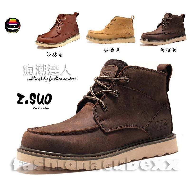 Z SOU ㊣F880ZS 高檔手縫復古瘋馬牛皮真皮高筒皮靴皮鞋38 45 球鞋碼39 4