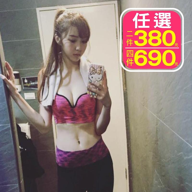 4 件690 內衣爆乳集中性感健身瑜伽透氣舒適睡眠慢跑美胸無鋼圈內衣