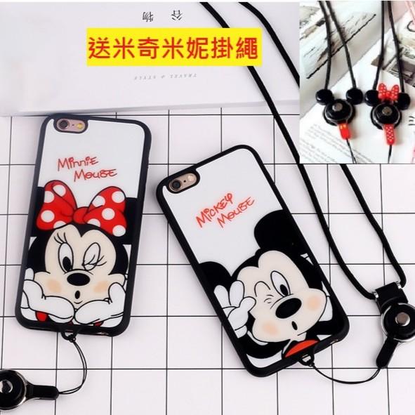 送米奇米妮掛繩i6 i7 iPhone 6 i6 plus i7plus 米奇手機殼卡通亮