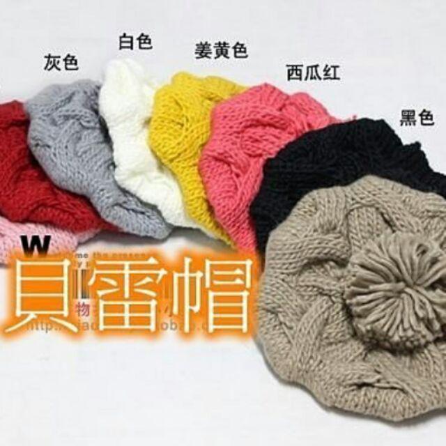 sale 會韓款女士毛線帽子可愛針織帽南瓜帽冬天護耳貝雷帽貝蕾帽冬帽6 色119 元