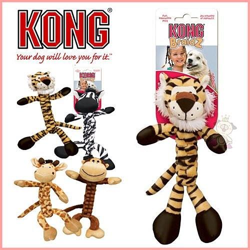 ~WANG ~美國KONG ~辮子動物 BraidZ Safari ~拉扯啾啾玩具S 號5