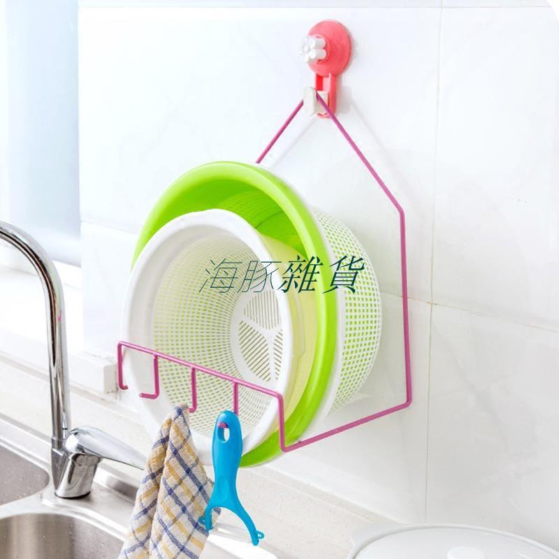 ~海豚雜貨~ 家居 用品廚房小工具 收納新特奇 盆架居家庭日用品