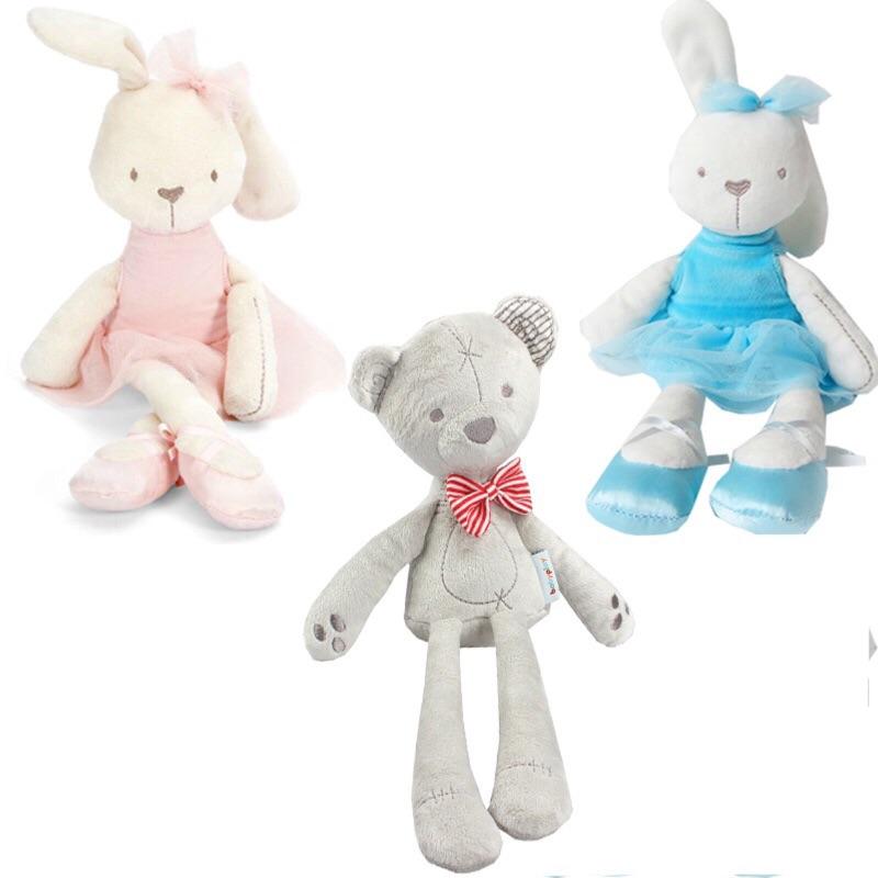 曈曈Baby Mamamiya Papas 兔子玩偶抱偶嬰兒安撫玩偶寶寶陪睡毛絨玩具