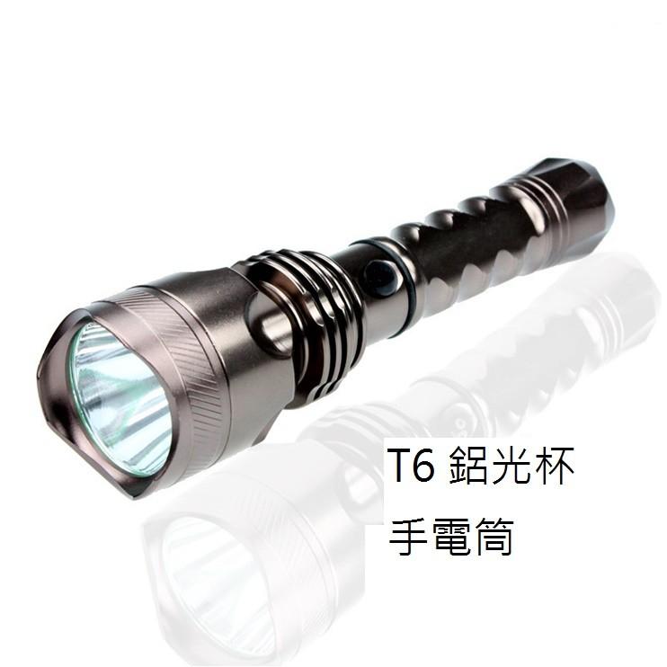 強亮探照燈 T6 燈珠鋁光杯直充強光手電筒夜釣燈搜索燈1000 流明釣魚燈手電筒贈吊繩電池