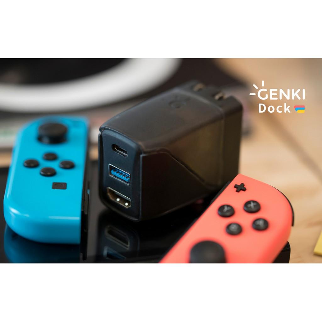 現貨全新未使用 Switch主機用 Genki Dock Nintendo Switch 底座 & 充電器二合一裝置