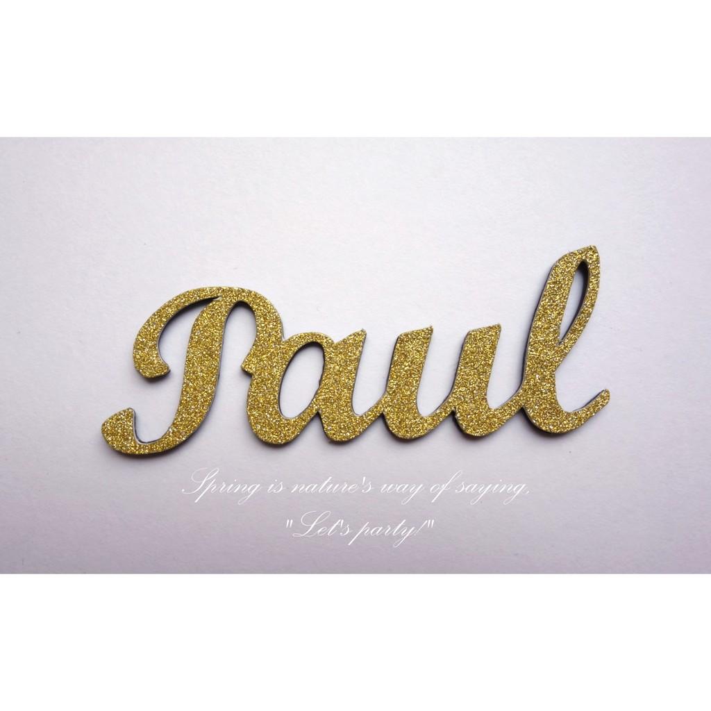 訂製 字牌字母紙雕生日快樂金色閃亮金剪紙派對旗客製切割卡片材料 卡片
