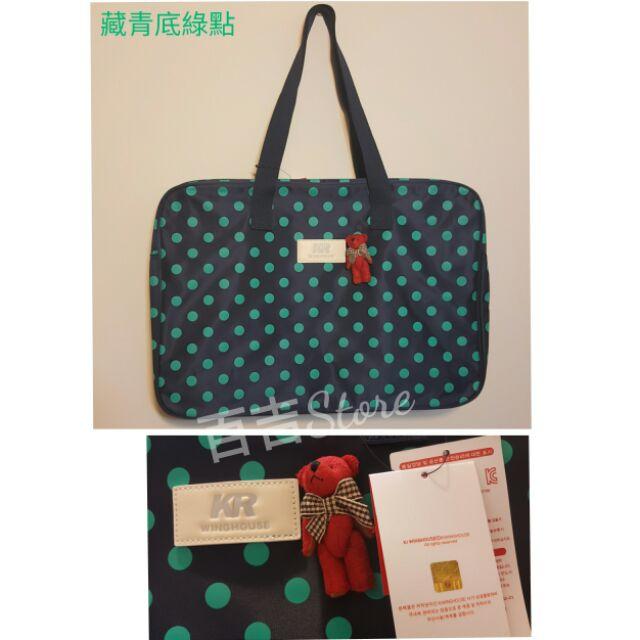 ♡ ♡韓國 正品WingHouse 小熊防水媽媽包媽咪包手提包旅行包學生包電腦包通勤上課包