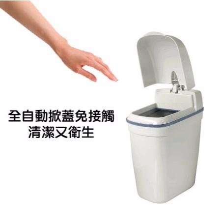 簡單樂活BI 5423 感應式垃圾桶12L 自動開閉電子感應 7 11