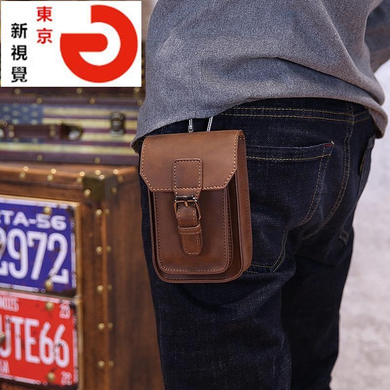 ~東京新視覺~瘋馬皮煙包5 寸手機包男包 潮流男士腰包 小包 皮包