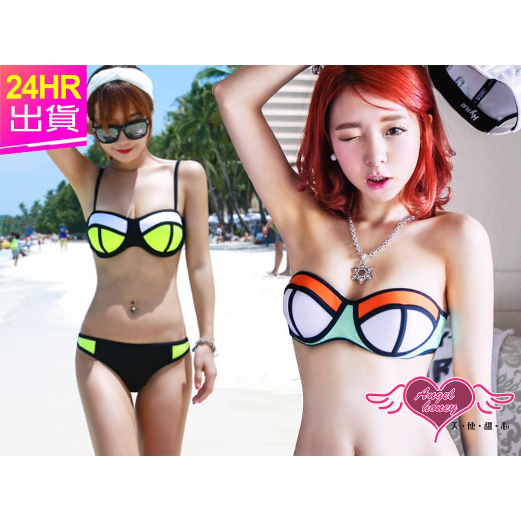 天使甜心SK3150 黑綠藍橘S L 拼色亮眼二件式鋼圈比基尼泳裝泳衣 299 元