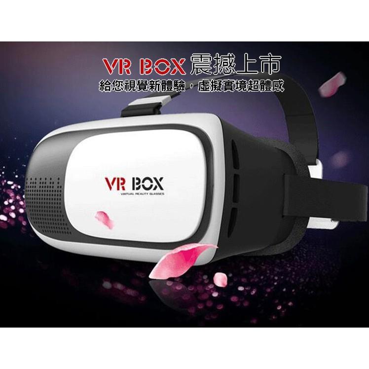 VR 實境顯示器虛擬眼鏡vr BOX 3D 頭戴版電影安卓蘋果三星Gear 暴風魔鏡