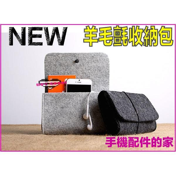 小物 輕巧收納包電源傳輸線手機滑鼠收納化妝包防震輕MagSafe iphone