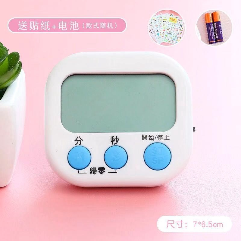 【夏季優品】計時器鬧鐘兩用 學生粉色可愛迷你鬧鐘電子計時器電子鬧鐘表臺鐘