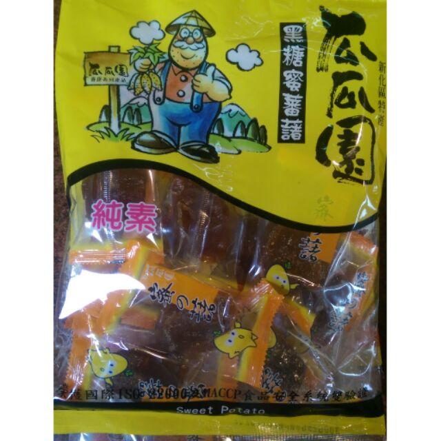 台南新化區特產瓜瓜園地瓜蜜1 包300g