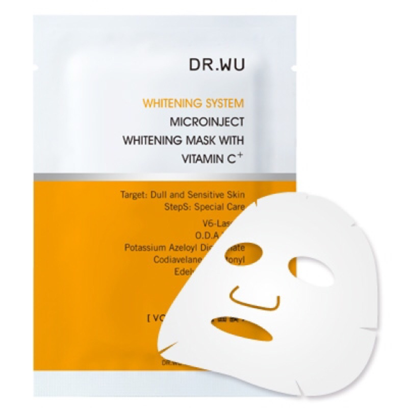 DR WU VC 微導美白面膜